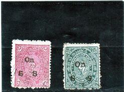 B - 1911 India - Stati Principeschi - Travancore - Lumaca - Travancore