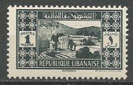 GRAND LIBAN  N° 164 NEUF** LUXE SANS CHARNIERE  / MNH - Great Lebanon (1924-1945)