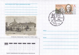 Belarus Postal Stationary 2001 Postmarked W/Old Camera In Postmark FDC (DD1-27) - Photography