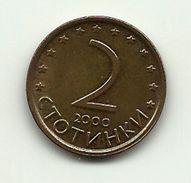 2000 - Bulgaria 2 Stotinki, - Bulgaria