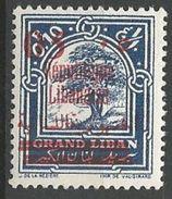 GRAND LIBAN N° 116 NEUF*  LEGERE TRACE DE CHARNIERE TB / MH - Great Lebanon (1924-1945)