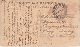 Turinsk Mines Perm Are - 1857-1916 Empire