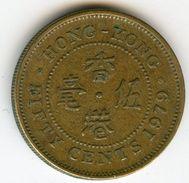 Hong Kong 50 Cents 1979 KM 41 - Hong Kong