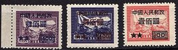 Chine Orientale 1949 -  (non Oblitéré, Sans Gomme) Série Trains Et Postiers, Surchargés Valeurs Et Texte - 1949 - ... Repubblica Popolare
