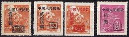 Chine Orientale 1949 -  (non Oblitéré, Sans Gomme) Série Transports, Surchargés Valeurs Et Texte - Neufs