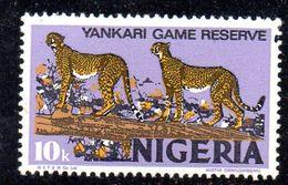 Y417 - NIGERIA 1973 , Yvert N. 287  ***  Yankary Reserve - Nigeria (1961-...)