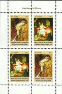 NAPOLEON'S WIVES  -  GUINEA ECUATORIAL   1 Sheet (Mint NH) - Napoleon