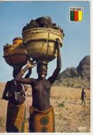 CAMEROUN CAMEROON Retour Du Marché  Nice Stamp Noel 1979 - Postcards