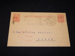 Finland 1917 Porvoo Censored Stationery Card__(L-6616) - 1856-1917 Russian Government