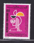 TUNISIE N°  687 ** MNH Neuf Sans Charnière, TB  (D3068) Année Contre La Racisme - Tunisie (1956-...)