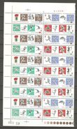 1979. China. National Spartakiad. Half Sheet (4x5) ** - Unused Stamps