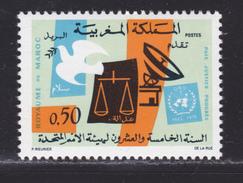 MAROC N°  609 ** MNH Neuf Sans Charnière, TB  (D3078) ONU - Morocco (1956-...)