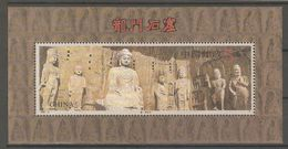 1993. China. 1500 Years Cave Temples Lonmin. Block ** - Neufs