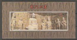 1993. China. 1500 Years Cave Temples Lonmin. Block ** - 1949 - ... République Populaire