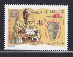MAROC N°  608 ** MNH Neuf Sans Charnière, TB  (D3080) Année Internationale De L'éducation - Morocco (1956-...)