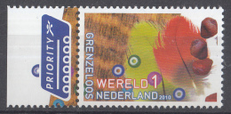 Nederland - Grenzeloos Nederland-Suriname - Hout, Veren, Vruchten - MNH - NVPH 2752 - Period 1980-... (Beatrix)
