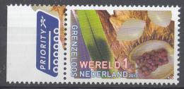 Nederland - Grenzeloos Nederland-Suriname - Veer, Vruchten - MNH - NVPH 2753 - Period 1980-... (Beatrix)