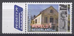 Nederland - Grenzeloos Nederland-Suriname - Huis Met Trap - MNH - NVPH 2755 - Periode 1980-... (Beatrix)