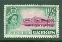 Cyprus: 1960/61   QE II - Pictorial 'Cyprus Republic' OVPT   SG199   100m       Used - Cyprus (...-1960)