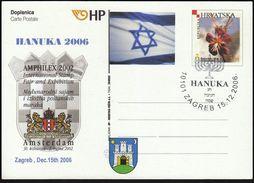 Croatia Zagreb 2006 / Jewish Celebration - Hanukkah, Chanukah / Candelabra, Candelabrum - Croazia