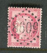 Superbe N° 57 Cachet GC 5098 ( Smyrne ) - 1871-1875 Ceres