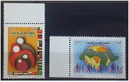 Algeria 2016 NEW MNH Complete Set 2v. - Arab Family Day - Algeria (1962-...)