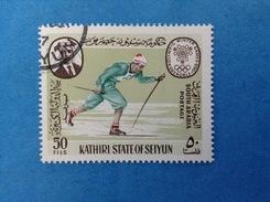 SOUTH ARABIA KATHIRI STATE OF SEIYUN FRANCOBOLLO USATO STAMP USED - GIOCHI OLIMPICI GRENOBLE 1968 OLIMPIADI 50 FILS - Inverno1968: Grenoble
