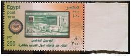 E24 - Egypt 2010 MNH Stamp - Golden Jubilee Of Arab Organization Headquarter, Stamp On Stamp - Egypt
