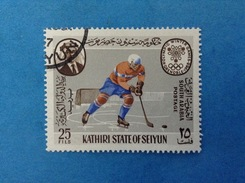 SOUTH ARABIA KATHIRI STATE OF SEIYUN FRANCOBOLLO USATO STAMP USED - GIOCHI OLIMPICI GRENOBLE OLIMPIADI 25 FILS - Inverno1968: Grenoble