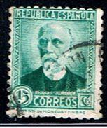 5E 875//  EDIFIL 665 (Y&T 501A) // 1932 - 1931-Today: 2nd Rep - ... Juan Carlos I