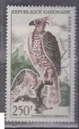 GABON   1963      PA     N /   15A       COTE   14 . 00      EUROS              (  E 161 ) - Gabon (1960-...)