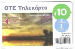 Greece-Sunset At The Sea 10euro,tirage 20.000,06/2015,used - Greece