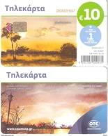 Greece-Beautiful Sunset 10 Euro ,tirage 30.000,02/2017,used - Greece