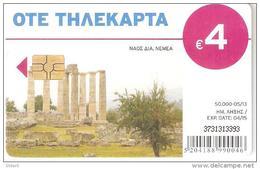 Greece-Nemea,tirage 50.000,05/2013,used - Greece