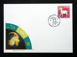 Thailand Stamp FDC 2003 Zodiac Goat - Thailand