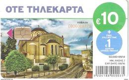 Greece-Kavala 10 Euro ,tirage 50.000,09/2014,used - Greece