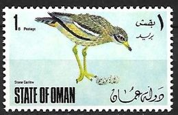 State Of Oman - MNH -1970 - Eurasian Stone-Curlew (Burhinus Oedicnemus) - Vogels