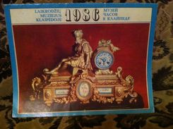 Lithuania USSR Period Calendar Of Klaipeda Clock Museum - Books, Magazines, Comics
