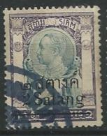 Siam  -  Yvert N°  129 Oblitéré  - ABC 24701 - Siam