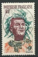 Polynésie -   YVERT N°  8 Oblitéré   - Abc24725 - Polynésie Française