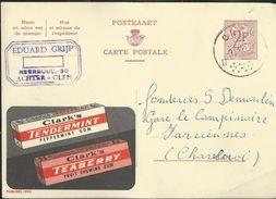 Publibel Obl. N° 1994  (Chewing Gum   Clark's)  Obl.: Olen 02/12/1964 - Publibels