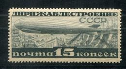 6542 - SOWJETUNION - Mi.Nr. 406 B, Postfrisch, L 14 (Zeppelin) / Mnh - Unused Stamps