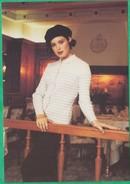 Publicité - Kookaï Printemps/Eté 1992 - Jeune Fille Dans Un Restaurant (Mode) - Advertising
