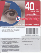 BULGARIA - Eye, B Connect Prepaid Card 40 Leva, Exp.date 03/02/08, Sample - Bulgaria