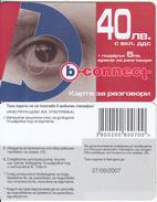 BULGARIA - Eye, B Connect Prepaid Card 40 Leva, Exp.date 27/09/07, Sample - Bulgaria