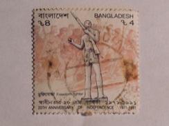 BANGLADESH  1991  Lot # 22 - Bangladesh