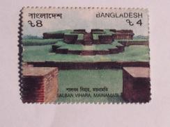 BANGLADESH  1991  Lot # 23 - Bangladesh