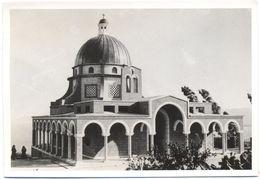 Foto Reale Di Edificio Adibito A Culto, In Terra Santa - Anni 60/70 - Non Identificato - Altri