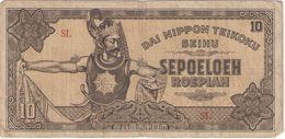 Ten Roepiah/ Dai Nippon Teikoku Seihu/Indonésie Occupation Japonaise/1944                  BILL185 - Japón