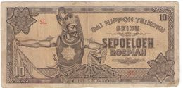Ten Roepiah/ Dai Nippon Teikoku Seihu/Indonésie Occupation Japonaise/1944                  BILL186 - Japon